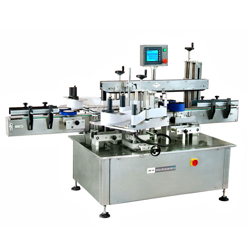 Front And Back Bottle Sticker Labelling Machine Labeler